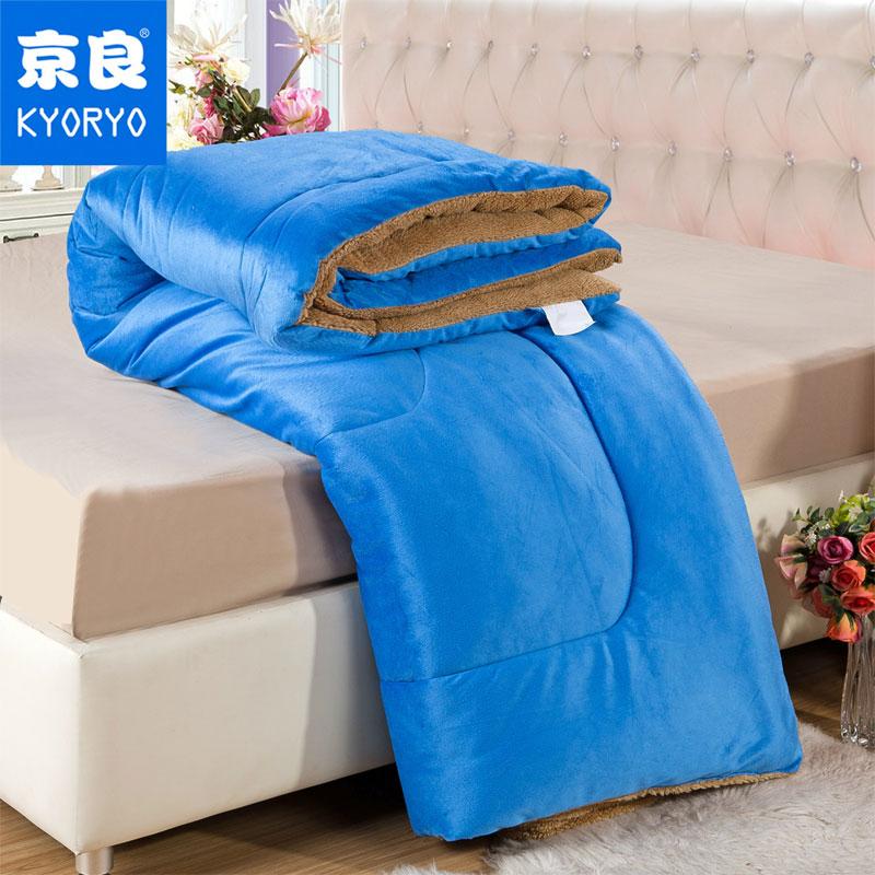 Chăn lông cừu Kyoryo cao cấp màu Xanh Coban 2mx2m3